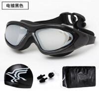 泳镜大框带度数游泳眼镜成人男女士儿童高清防雾防水游泳装备
