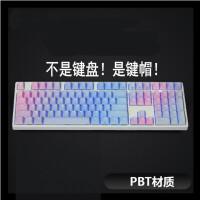 白色彩色PBT字透光键帽C/F/G87104108机械键盘键帽 官方标配