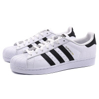 adidas阿迪达斯三叶草男子板鞋SUPERSTAR贝壳头休闲鞋AC8558