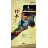 新华书店正版 纪录片 CCTV央视百科音像 传承第一季 4片装 DVD