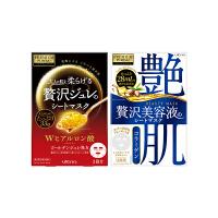 【网易考拉】UTENA佑天兰 黄金果冻艳肌面膜2盒装日本面膜(玻尿酸+胶原蛋白)
