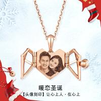六福珠宝铭心系列双层心形18K金钻石吊坠镭射刻画头像定价N115