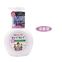 日本原装狮王KIREI儿童全植物弱酸性除菌消毒滋润泡沫洗手液250ml 紫色淡香型