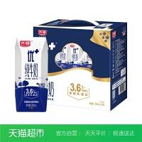 光明优加纯牛奶200mLX12钻石装 品质优+新品上市