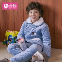 【开学季 活动价:209元】芬腾-夹棉睡衣男童冬季加厚保暖长袖春秋冬家居服套装