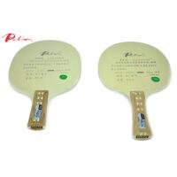 Palio/拍里奥 乒乓球底板拍 9层合板进攻型钛碳 乒乓球底板TC-6