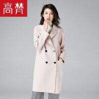 高梵双排扣羊毛呢子大衣女 新款秋冬时尚中长款双面呢外套