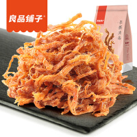 良品铺子手撕肉条100g*1袋零食小吃肉类熟食猪肉丝即食儿童肉松条小袋装