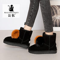 公猴雪地靴女2018冬季新款舒适时尚柔软兔毛短靴加绒棉鞋加厚棉靴平底韩版百搭