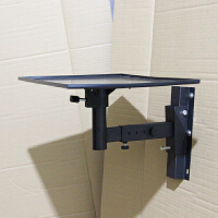 投影机壁架挂架投影仪吊架音箱墙面托架通用型大托盘床头支架钢板