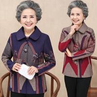 中老年人春秋装女装外套老太太上衣妈妈60奶奶装冬装老人衣服70岁