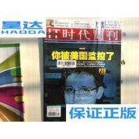 [二手旧书9成新]IT时代周刊2013.13期