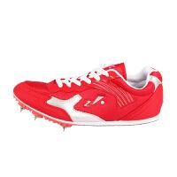 HEALTH/飞人海尔斯200跑钉鞋 国际田联 短跑比赛训练鞋 钉子鞋