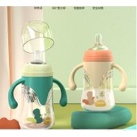 贝亲新生婴儿玻璃标口奶瓶 宝宝标准口径奶瓶120-240ml带手柄吸管