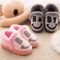 儿童棉拖鞋男女宝宝可爱全包跟冬季居家居厚底保暖毛毛棉鞋1-3岁