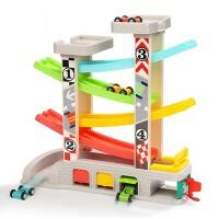 玩具小车套装滑道车儿童1-2岁宝宝回力车 男童3岁以下惯性滑行车