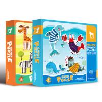 拼图大块纸质动物儿童玩具女男孩宝宝1-2-3-4岁