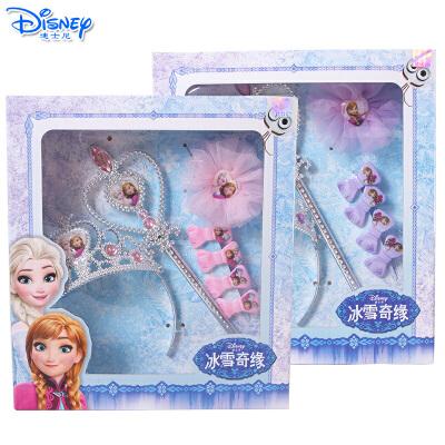 迪士尼儿童冰雪奇缘公主礼盒女童饰品皇冠魔法棒发夹发绳配饰套装