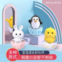 不倒翁玩具婴儿3-6-9-12个月7-8宝宝益智儿童小孩0-1岁大号不到翁