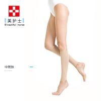 静脉曲张袜女男三级护小腿弹力袜子治疗型护士连裤春秋防