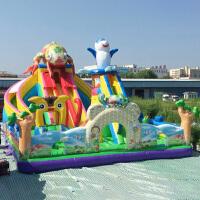 儿童充气城堡室外大型蹦蹦床乐园大滑梯玩具屋游乐场设备 淘气堡 60平方