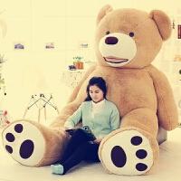 抱抱熊布娃娃公仔情人节生日礼物女大熊毛绒玩具
