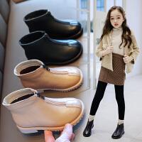 女童加�q短靴�和�冬季女孩靴子秋冬棉鞋�R丁靴