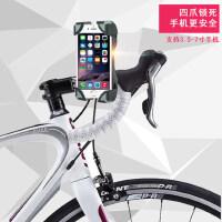 通用赛车山地车电动车自行车手机支架 单车摩托自行车骑行四爪支架