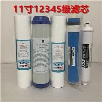 10寸11寸滤芯PP5级套装75g净水机滤芯通用 12345级11寸 5支