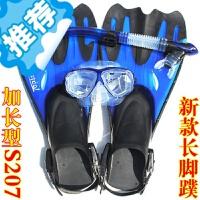 浮潜三宝套装全干式呼吸管游泳防雾面罩近视潜水镜装备