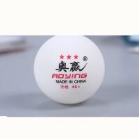20只起无缝新材料40+专业训练比赛用乒乓球兵1