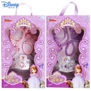 迪士尼儿童苏菲亚公主饰品皇冠项链手链戒指发夹配饰套装