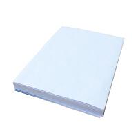 湖颖 毛笔字钢笔字两用临摹纸硫酸纸透明拷贝纸 书法纸雪梨纸硬笔练习描红纸