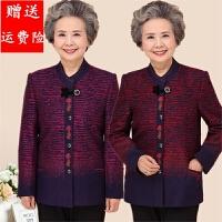 中年女装妈妈装秋装羊毛呢外套中老年女装秋装呢子大衣奶奶唐装