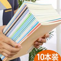 B5笔记本10本套装16k学生本子记事本初高中线装本子批发大本日记练习本小清新简约笔记本文具