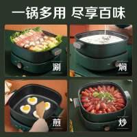 电火锅锅家用多功能分体式电热锅电炒锅可拆洗电煮锅炒菜电锅