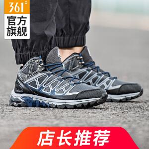 361男鞋多功能户外鞋361度男鞋徒步登上鞋