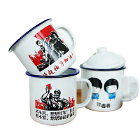 搪瓷杯怀旧经典复古马克杯带盖茶缸子老式大号茶杯为人民服务杯子 【10CM 700ML加厚款】劳动光荣