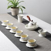 ????DH景德镇功夫茶具套装家用茶盘小杯子陶瓷茶杯简约泡茶壶中秋礼品 喜迎国庆