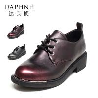 Daphne/达芙妮 潮英伦风复古粗跟皮鞋女绑带防水台单鞋