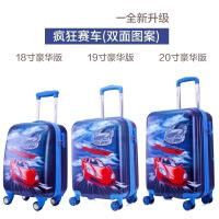 卡通汽车麦昆18寸儿童拉杆箱旅行登机拖箱 h4l
