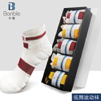 【五双装包邮】专业低筒运动棉袜男款 纯棉男袜 抗菌防臭袜 吸湿排汗