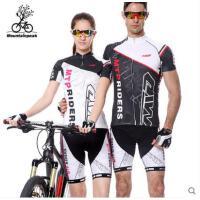 潮流气质户外骑行服短袖套装男女薄款透气自行车山地车骑行裤短裤
