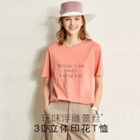 【到手价:69元】Amii设计感小众蕾丝印花T恤女2020春新款宽松韩版纯棉短袖上衣ins