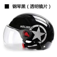 电动摩托车头盔灰男女夏季防晒可爱半盔四季儿童头盔个性防风