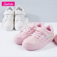 【3件1.5折价:33】笛莎女童小白鞋2021春季儿童时尚简约休闲鞋小女孩运动板鞋