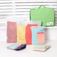 旅行收纳袋套装旅游出差用品防水密封袋衣服分装袋行李箱整理收纳包