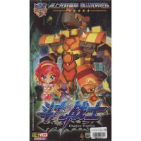 斗龙战士(第二辑)(10碟VCD)( 货号:15181103400560067)