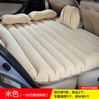车载充气床垫汽车车震床SUV车睡垫轿车后排车用气垫旅行床后排轿车中后座SUV睡垫气垫