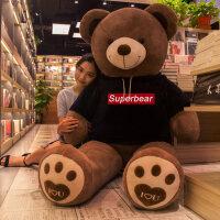 抱抱熊毛绒玩具公仔送女友大号泰迪熊熊猫可爱布娃娃女孩2米大熊抖音